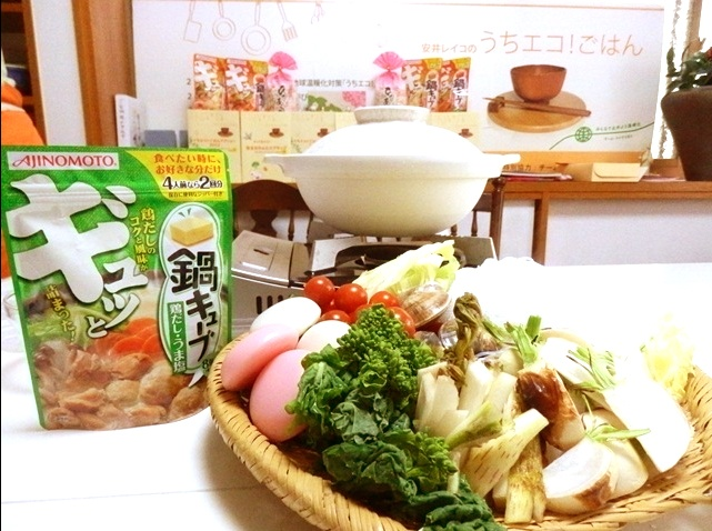 "It was cooked in ""Ajinomoto Nabe cube "" #nabe"