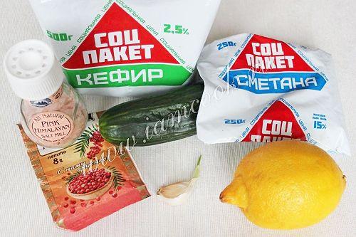 Ингредиенты для греческого соуса «Дзадзики»