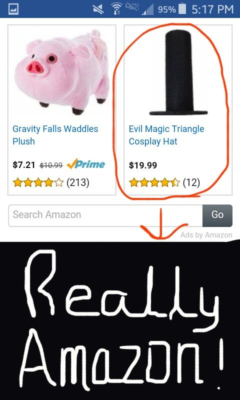 What Amazon calls Bill Cipher! Gravity Falls Funny