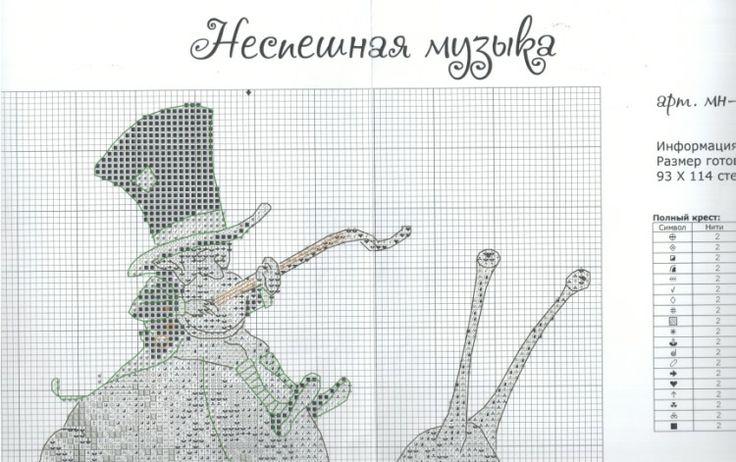 Hecneuihar Myzoika 3