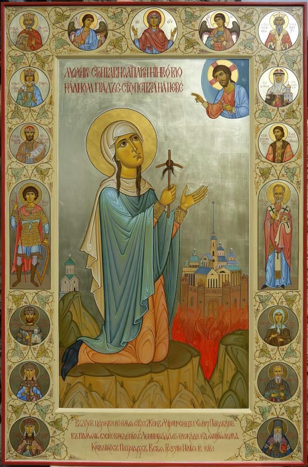 Icon of St-Nino offered to Patriarch Kirill