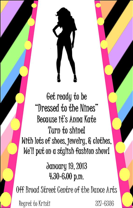 Fashion Show Birthday Party Invitation Striped