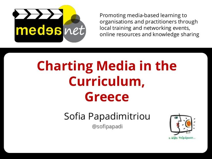"Presentation Sofia Papadimitriou - MEDEAnet webinar ""Researching Media Literacy in Europe"" by MEDEA Awards via slideshare"