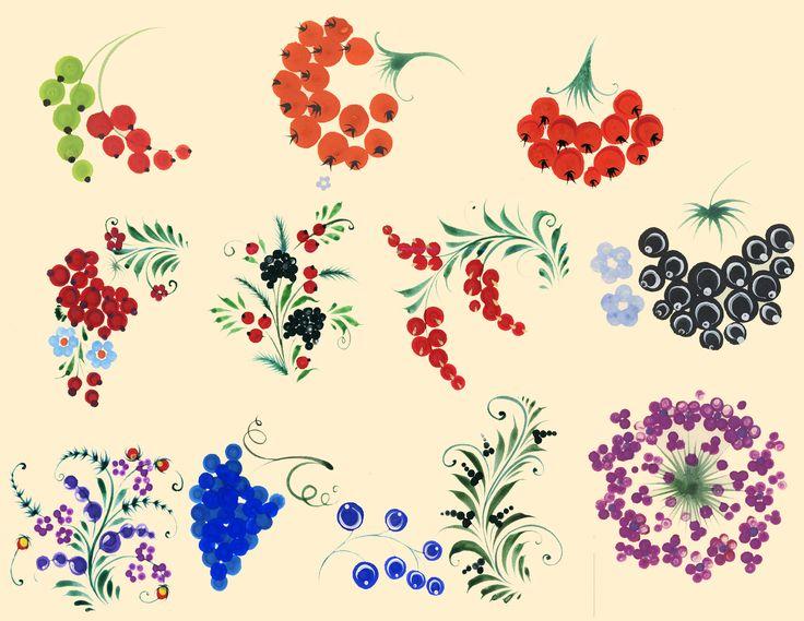 ягоды в петриковской росписи