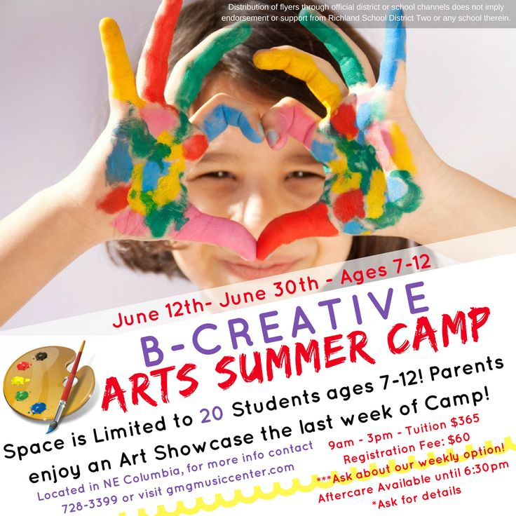 Summer Art Camp (ages 7-12)