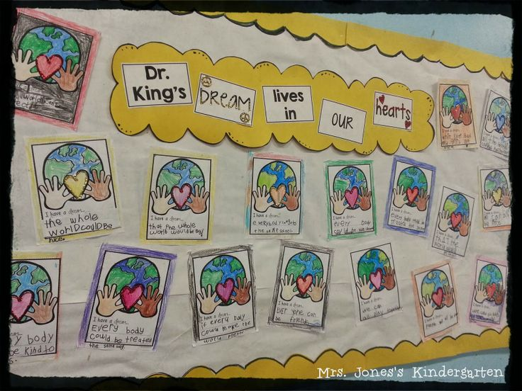 """Martin Luther King Jr. bulletin board... """"Dr. King's dream lives in our hearts"""" <3  (Mini-Unit for Little Learners $)"""