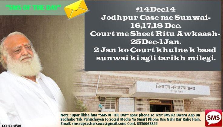Sant asaram bapu case #asharam #asaram #bapu #court #case #update
