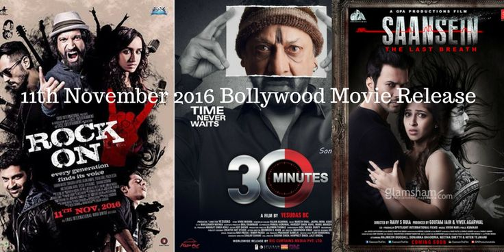11th November 2016 Bollywood Movie Releasing on This Week –  Bollywood Movie Review present the list of 11th November 2016 Bollywood movie