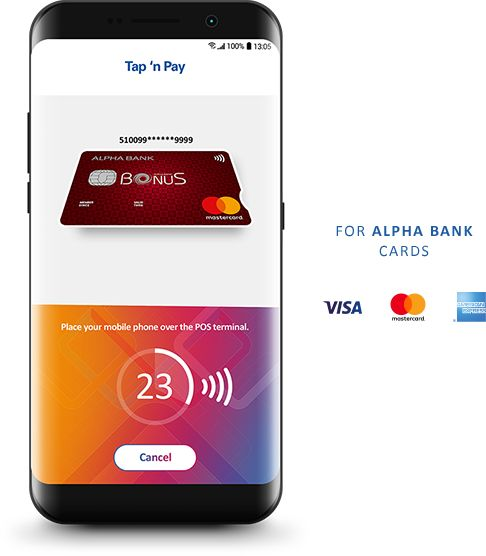 my Alpha wallet | The digital wallet by Alpha Bank for payments and transactions - AlphaFarm07