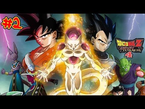Dragon Ball Z Budokai Tenkaichi 4 : SAGA DRAGON BALL SUPER LA RESURRECCION DE FREEZER VS GOKU #2 - YouTube
