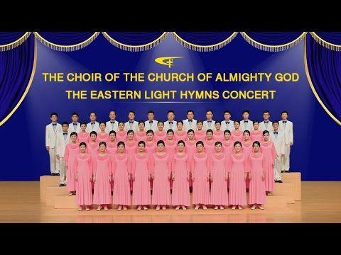 Praise God | Chinese Choir Episode 1 | Inspirational Music - YouTube