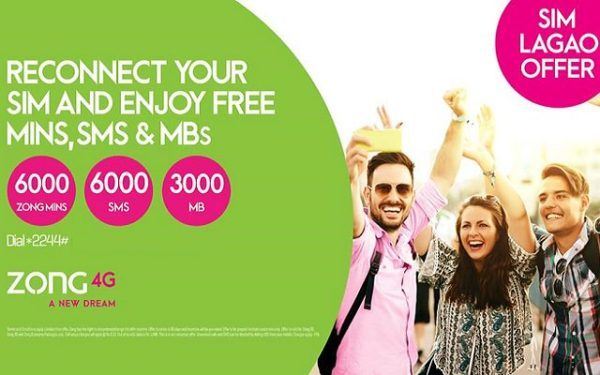 How To Get Free Minutes Sms And Mbs With Zong Sim Lagao Offer