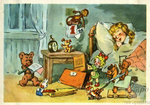 Открытка 1 сентября, Завтра в школу!, Кочанов Р., 1956 г.