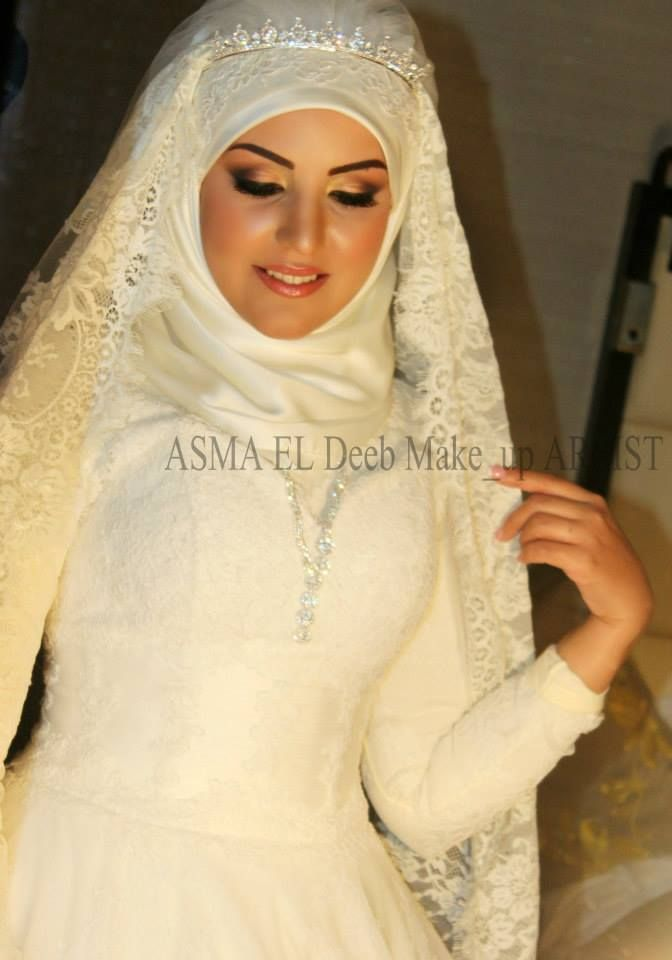 #egyptian muslim bride