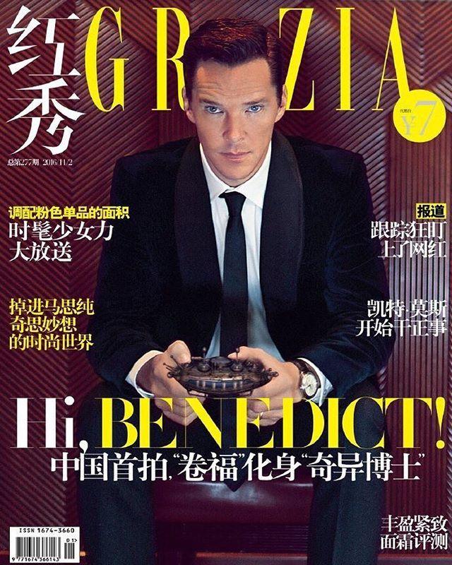 Cover of the Chinese Grazia Magazine ⠀ #benedictcumberbatch #bbcsherlock  #sherlock #doctorstrange
