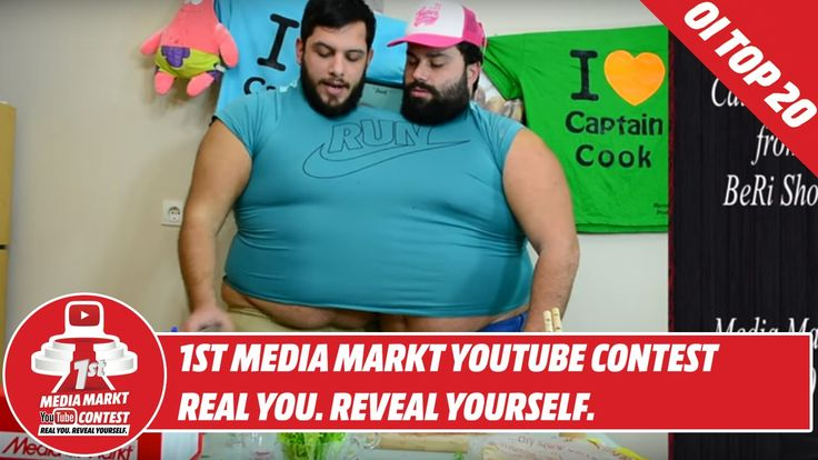 Media Markt YouTube contest - 2 guys 1 shirt