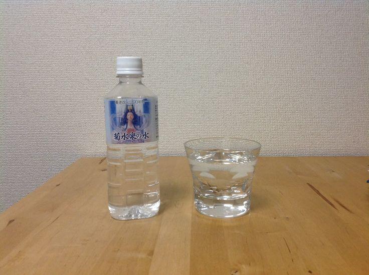 養老改元1300年祭 2017年 菊水泉の水 ミネラルウォーター