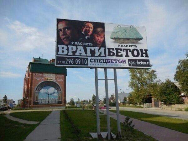Российский маркентинг-бесценно,для остального есть MasterCard. #США #санкции #обама #Россия #юмор