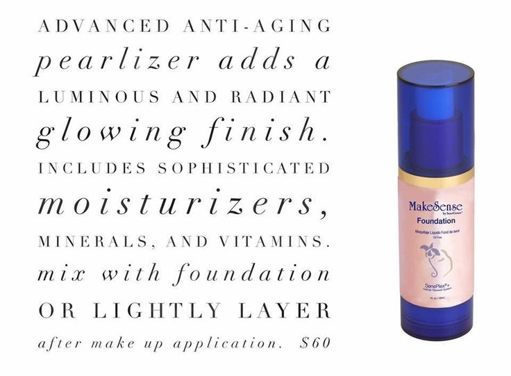 Add a perfect glow or highlight PLUS anti-aging skin care with Advanced Anti-Aging Pearlizer.