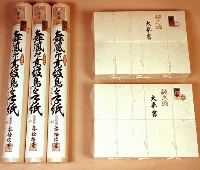 越前和紙 | 伝統的工芸品 | 伝統工芸 青山スクエア