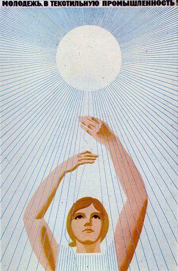 1970s Soviet Posters
