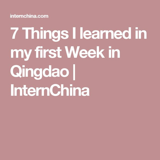 7 Things I learned in my first Week in Qingdao | InternChina