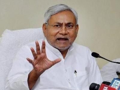 Nitish Kumar's party JD(U) is not going to support the nationwide bandh on November 28 called by the other opposition parties in the country against demonetisation.