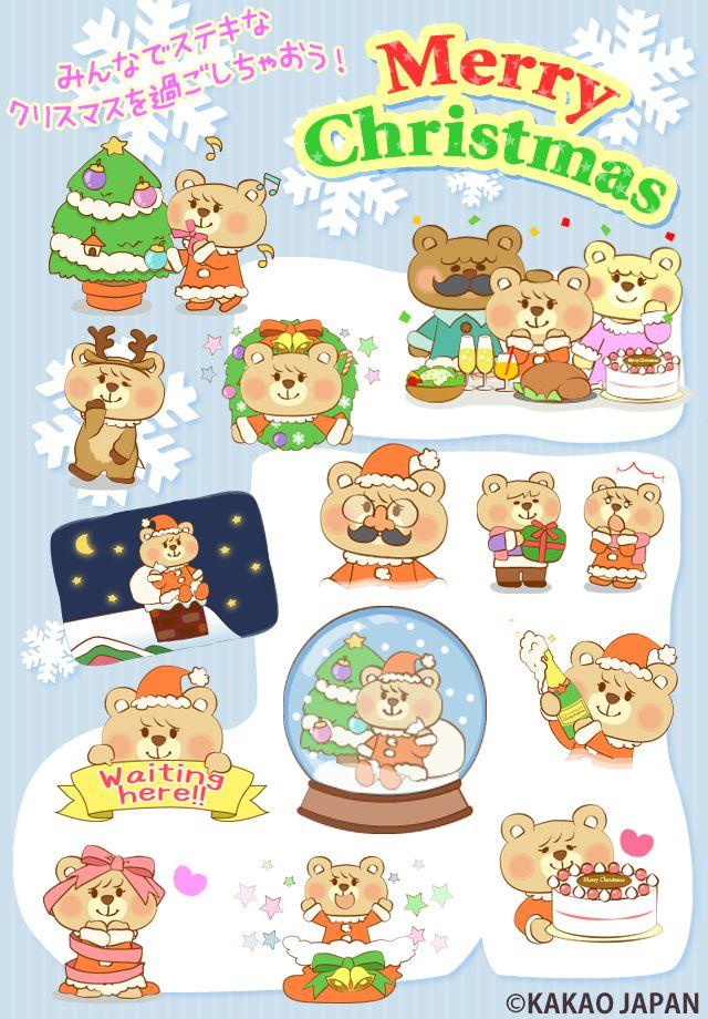 Christmas bear stickers for KakaoTalk