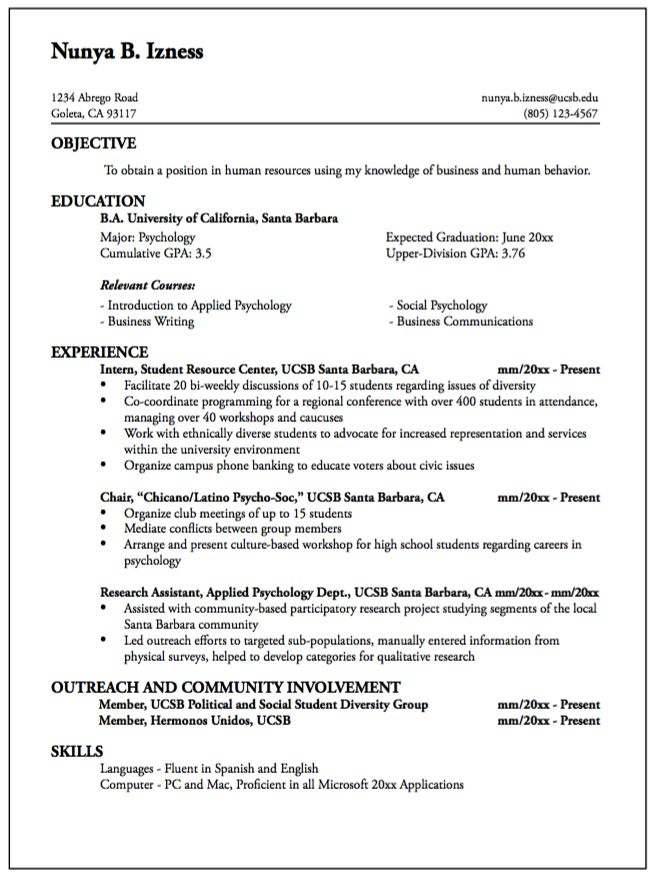 44 best Business Letters   Communication images on Pinterest - high school registrar sample resume