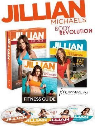 Body Revolution - this is my New Years project.  90 days with Jillian!