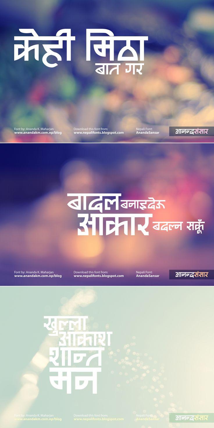 flirting meaning in nepali hindi language video download