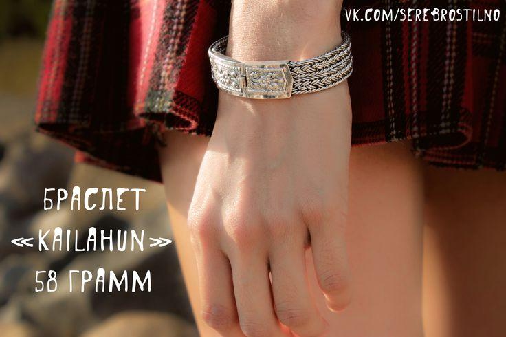 #karen hill tribe #thailand #fashion #silver_jewelry #silver_bracelet