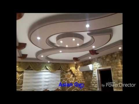 Latest 50 New Gypsum False Ceiling Designs 2017 Ceiling Decorations Living  And Bedroom   YouTube
