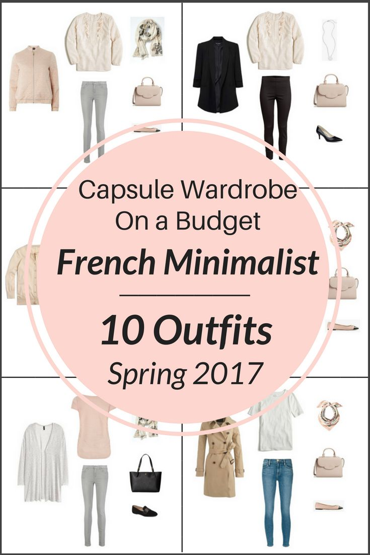 Create a French Minimalist Capsule Wardrobe On a Budget with a sample of 10 Spring Outfits! This is a preview of the Spring 2017 Collection e-Book.  Get 10 outfit ideas.using clothes and shoes such as black ankle pants, blazer, skinny jeans, white shirt, skirt, striped shirt, heels, sneakers and flats.