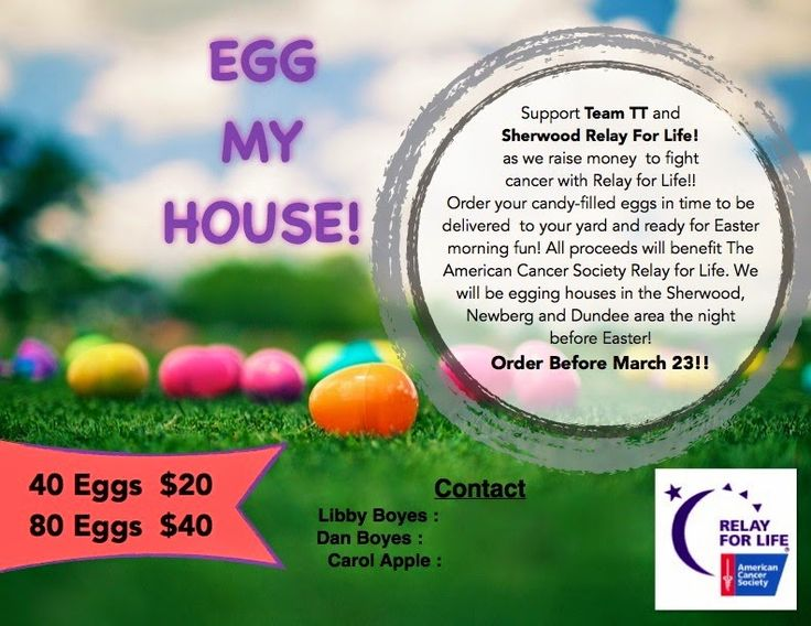 Health, Love & Fire: The only time I'd pay to have my house egged - A FUN fundraiser