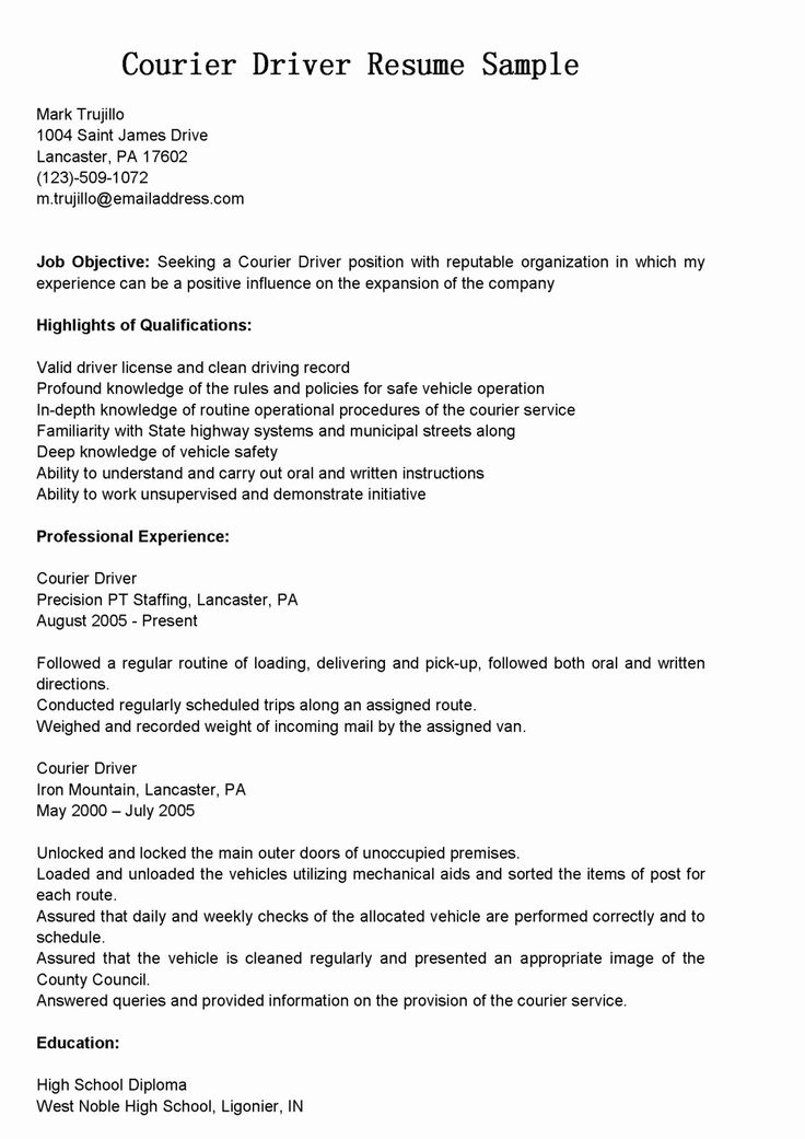 Delivery Driver Resume Examples Luxury Driver Resumes