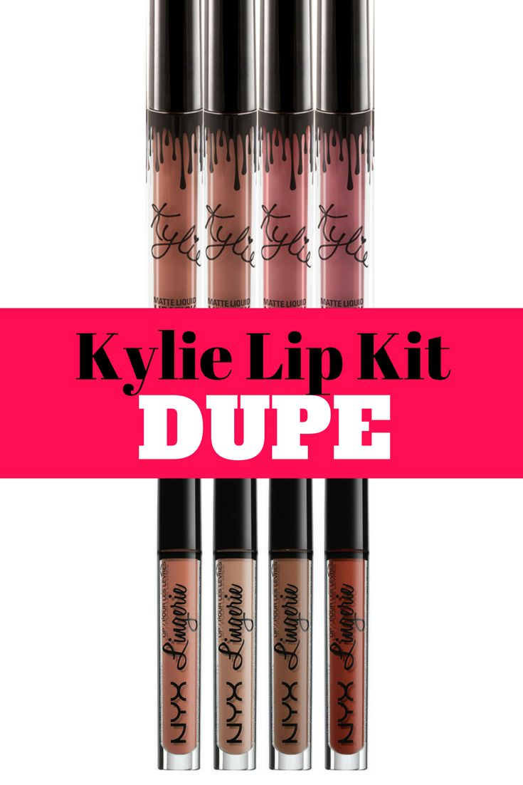 NYX Lip Lingerie Makes A Great Dupe For The Kylie Jenner