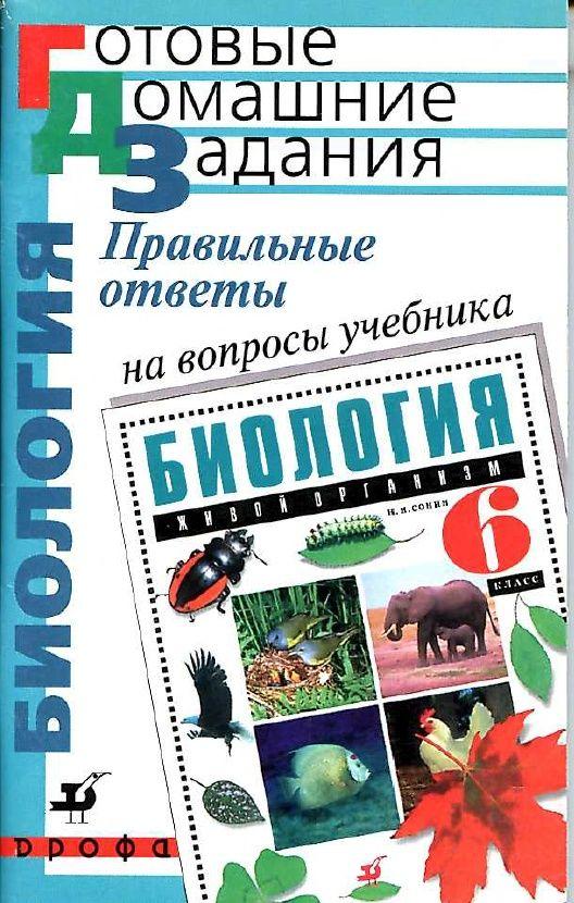 белорусская литература печатная решебник 7 класс