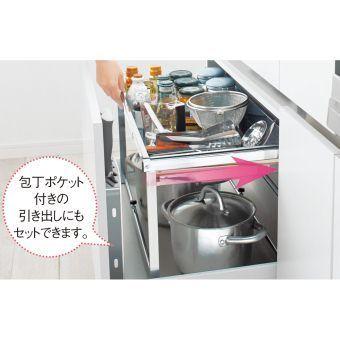 シンク下の深い引き出し空間を2段に分けられる幅伸縮ラック。システムキッチンの引き出しに合わせてぴったり設置できて、奥にスライドできる棚付きだから収納物が重ならず出し入れスムーズ。手前に包丁ポケットが付いた引き出しにも対応できるサイズです。
