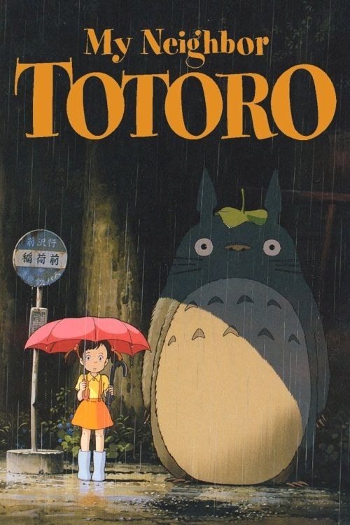 My Neighbor Totoro movie ~ If you're a fan of anime and have never heard of this movie, shame on you!