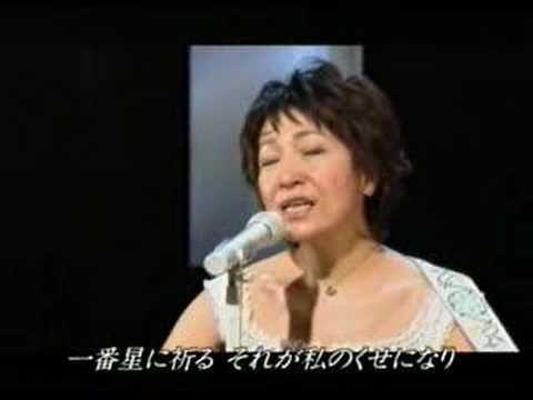 森山良子(Moriyama Ryoko) - 涙そうそう(nada sousou)