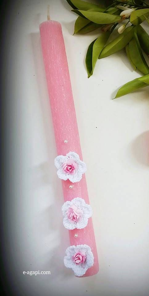 Spring easter candle Crochet flowers candles Goddaughter gifts Orthodox easter handmade Pink candles from godmother Unique gift from nona