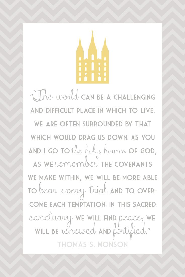 Thomas S Monson- go to the temple