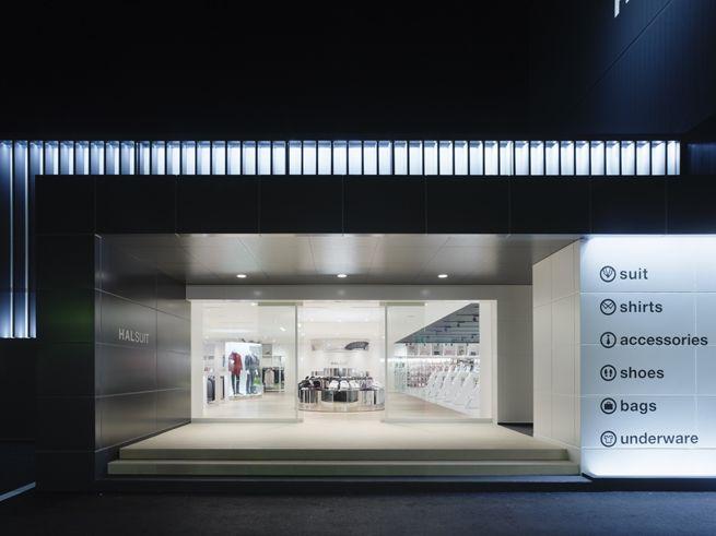 Nendo - HALSUIT shop for Haruyama in Okayama