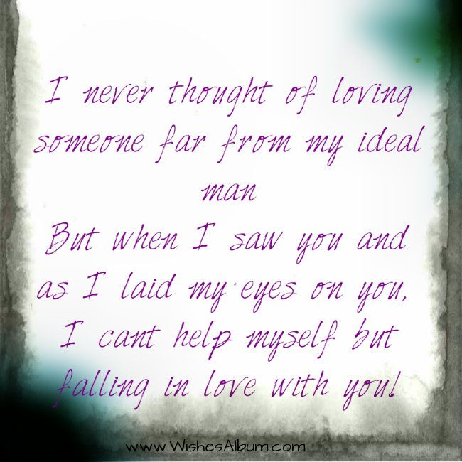 meaningful quotes about love - photo #8