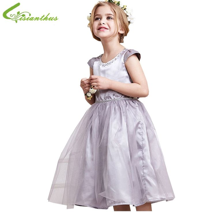 23.48$  Watch now - http://ali8xi.shopchina.info/go.php?t=32322467978 - Noble Girls Dresses Princess Ball Gown Elegant Children Birthday Party Dress Kids Summer Clothing New Clothes Free Drop Shipping  #magazineonlinewebsite