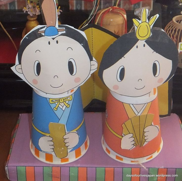 #hinamatsuri #girlsday #dollsfestival Easy hina matsuri crafts for kids.  Hina Matsuri is the Doll's festival celebrated annually for Girl's Day on March the 3rd in Japan. Families display their Imperial dolls on tiered platforms or in a case from early February until Gi...