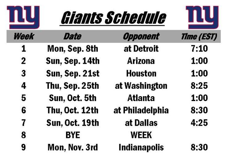 New Printable #Giants Schedule  #NYG #NYGiants