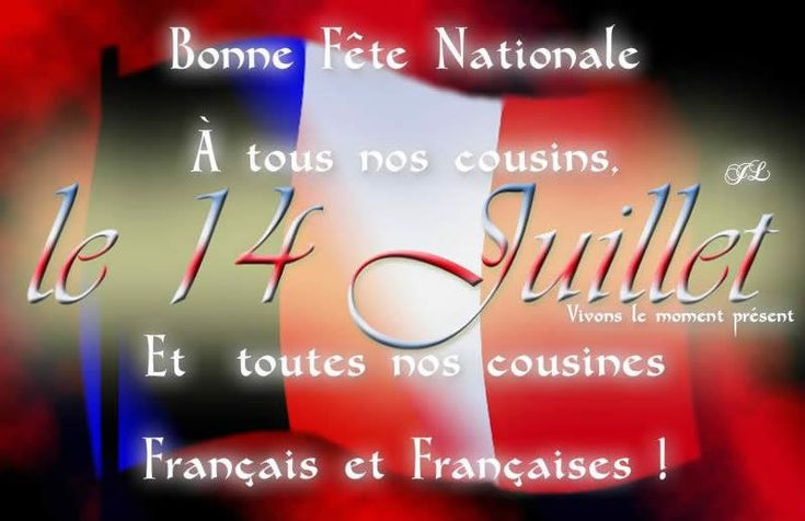juillet fete nationale