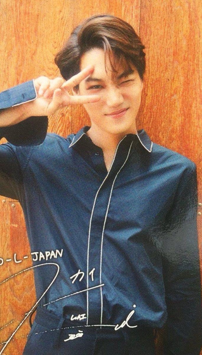 Kai EXO ❤️ #Kai #EXO-K #Photoshoot
